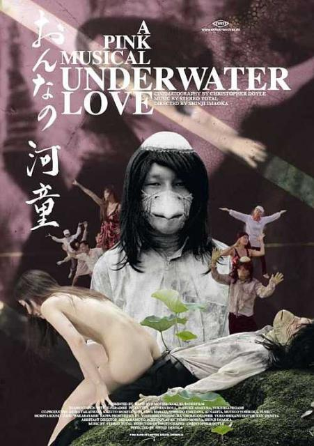 UNDERWATER LOVE - A PINK MUSICAL (2011)
