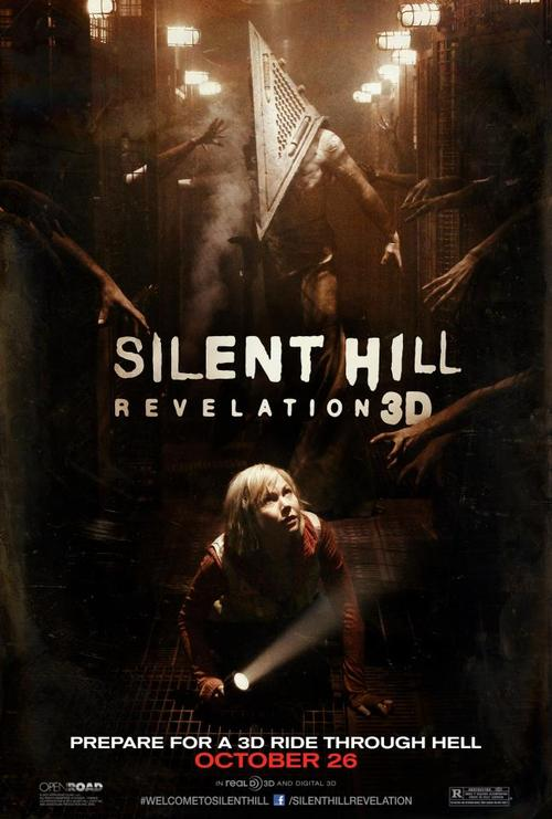 SILENT HILL REVELATION