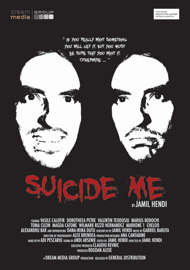 SINUCIDE-MA! / SUICIDE ME!