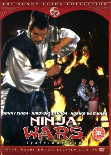 NINJA WARS