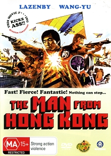 THE MAN FROM HONG KONG